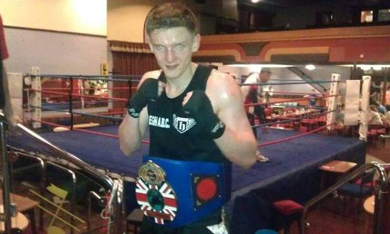 Amateur boxing division in