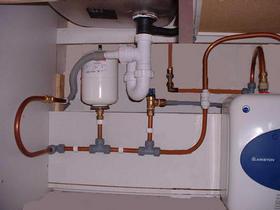 ARISTON Under sink water heater