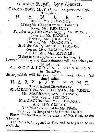 William Meadows in Hamlet