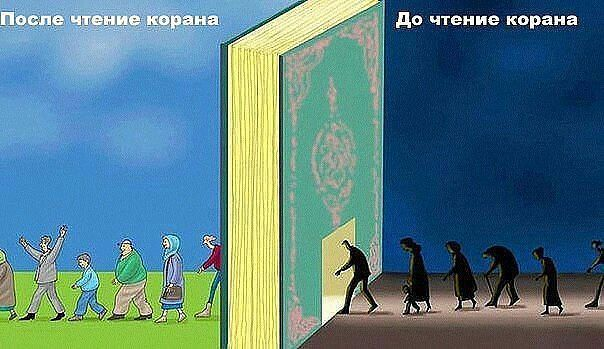 Russian book cartoon...