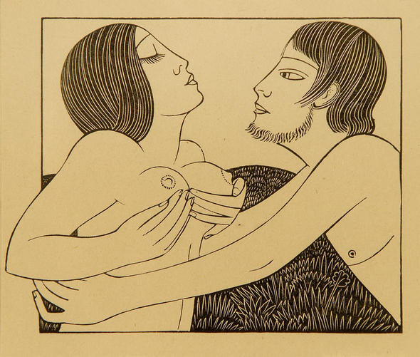 """""""Dabo Tibi"""" (""""I give myself to you"""") Wood Engraving on Fine Paper from """"The Song of Songs"""" by ERIC GILL, 1925"""