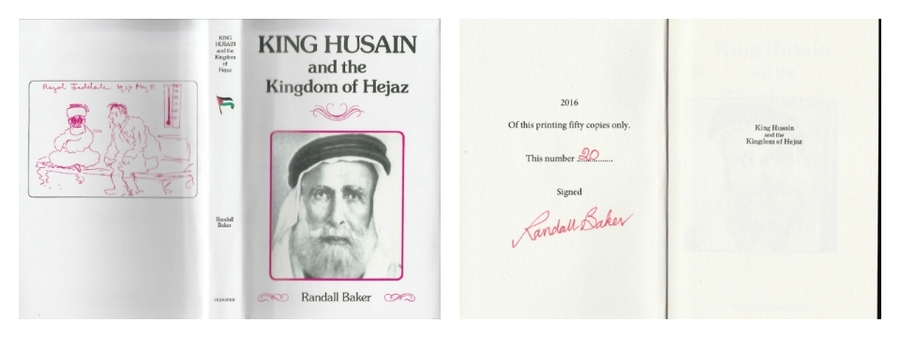 Husein Signed