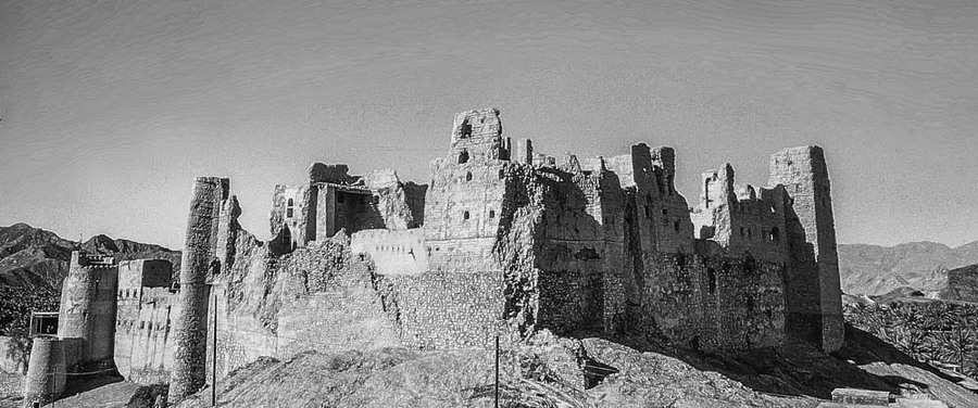 1979, Citadel in the desert, Oman