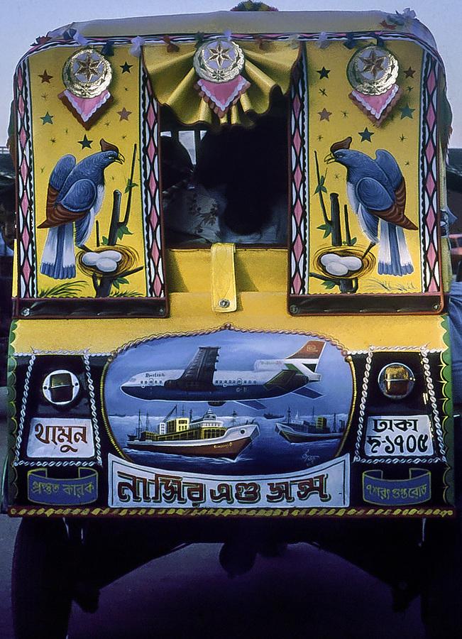 Rickshaw DAC 1983