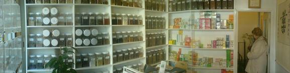 Herbal Medicine, Natural Ingedients