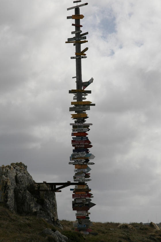The Totem Pole outside PWD on the Airport Road.